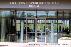 klasikinių šachmatų Lietuvos 2014 m. čempionatas Lietuvos Respublikos Seimo II rūmuose